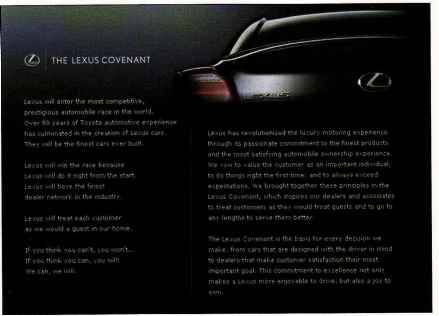 The Lexus Covenant